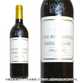 シャトー・ピション・ロングヴィル・コンテス・ド・ラランド 2016年 メドック格付け第2級 750ml (フランス ボルドー ポイヤック 赤ワイン)