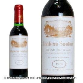 シャトー・スータール 1978年 ハーフサイズ 375ml (フランス ボルドー サンテミリオン グラン・クリュ・クラッセ 赤ワイン)