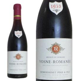 ヴォーヌ・ロマネ 1953年 ルモワスネ・ペール・エ・フィス 750ml (フランス ブルゴーニュ 赤ワイン)