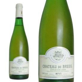 コトー・デュ・レイヨン ボーリュー ヴィエイユ・ヴィーニュ 1955年 シャトー・デュ・ブルイユ 750ml (フランス ロワール 白ワイン)