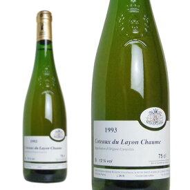 コトー・デュ・レイヨン・ショーム 1993年 ミッシェル・ブルアン 750ml (フランス ロワール 白ワイン)