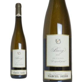 アルザス プルミエ クリュ ビュルグ 2013 ドメーヌ マルセル ダイス 白ワイン ワイン 辛口 750ml