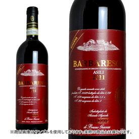バルバレスコ アジリ リゼルヴァ 2014年 ファレット・ディ・ブルーノ・ジャコーザ 750ml (イタリア 赤ワイン)