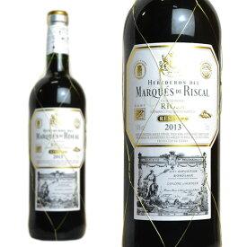 マルケス・デ・リスカル ティント レセルヴァ 2014年 750ml (スペイン 赤ワイン)