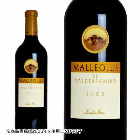 マレオロス・デ・ヴァルデラミロ 2011年 ボデガス・エミリオ・モロ 750ml (スペイン 赤ワイン)