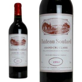 シャトー・スータール 1951年 750ml (フランス ボルドー サンテミリオン グラン・クリュ・クラッセ 赤ワイン)