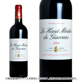 ル・オー・メドック・ド・ジスクール 2014年 750ml (フランス ボルドー オー・メドック 赤ワイン)