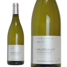 ムルソー レ・ミルラン 2017年 ドメーヌ・ステファンヌ・ド・スーザ 750ml (フランス ブルゴーニュ 白ワイン)