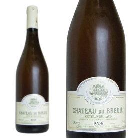 コトー・デュ・レイヨン ボーリュー ヴィエイユ・ヴィーニュ 1968年 シャトー・デュ・ブルイユ 750ml (フランス ロワール 白ワイン)