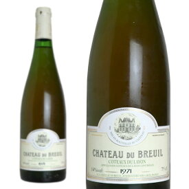 コトー・デュ・レイヨン ボーリュー ヴィエイユ・ヴィーニュ 1971年 シャトー・デュ・ブルイユ 750ml (フランス ロワール 白ワイン)
