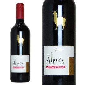 サンタ・ヘレナ・アルパカ カベルネ・メルロー 2020年 (赤ワイン・チリ)