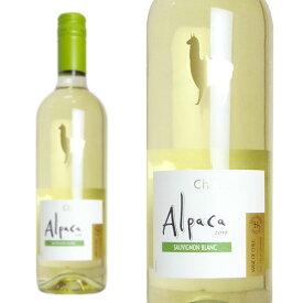 サンタ・ヘレナ アルパカ ソーヴィニヨン・ブラン 2020年 750ml (チリ 白ワイン)