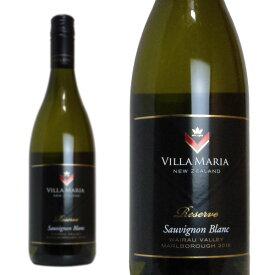 ヴィラ・マリア リザーヴ ソーヴィニヨン・ブラン 2018年 750ml 正規 (ニュージーランド 白ワイン)