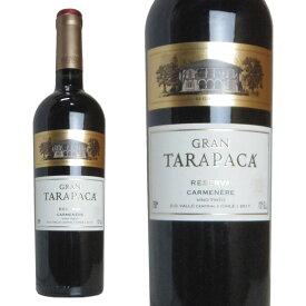 グラン・タラパカ カルメネール 2017年 ヴィーニャ・サン・ペドロ・タラパカ社 750ml (チリ 赤ワイン)