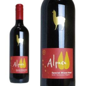サンタ・ヘレナ アルパカ スペシャルブレンド レッド 2019年 750ml (チリ 赤ワイン)