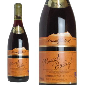 亜硫酸無添加 マスカット・ベーリーA 2019年 高畠ワイナリー 720ml (日本 赤ワイン)
