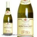 モンラッシェ グラン・クリュ 2015年 ドメーヌ・ブシャール・ペール・エ・フィス 正規 750ml (フランス ブルゴーニュ 白ワイン)