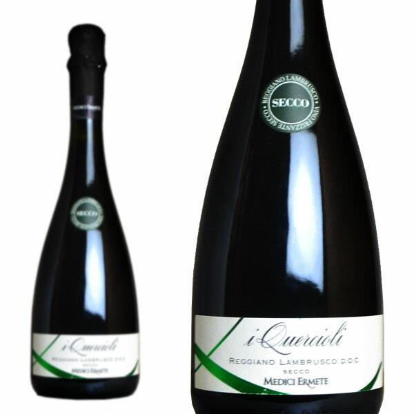 メディチ・エルメーテ クエルチオーリ レッジアーノ ランブルスコ セッコ NV 正規 750ml (イタリア スパークリングワイン 赤)