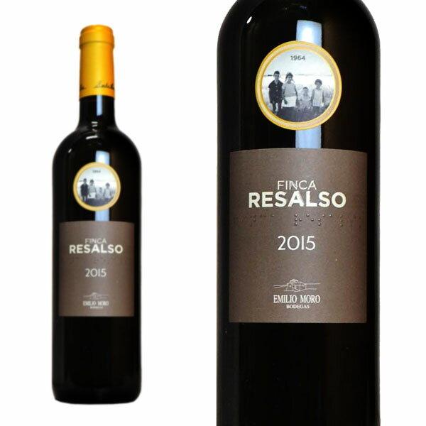 フィンカ・レサルソ 2015年 ボデガス・エミリオ・モロ 750ml (スペイン リベラ・デル・ドゥエロ 赤ワイン)