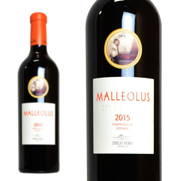 エミリオ・モロ マレオルス 2015年 ボデガス・エミリオ・モロ 750ml 正規 (スペイン 赤ワイン)