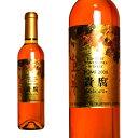 登美 ノーブルドール 2008年 サントリー 登美の丘ワイナリー ハーフサイズ 375ml (日本 白ワイン)