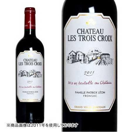 シャトー・レ・トロワ・クロワ 2014年 750ml (フランス ボルドー フロンサック 赤ワイン)