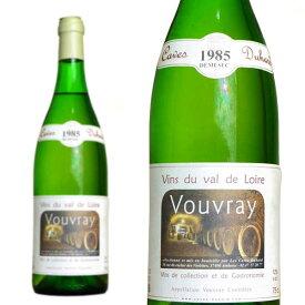 ヴーヴレ ドゥミ・セック 1985年 カーヴ・デュアール(ダニエル・ガテ) 750ml (ロワール 白ワイン)