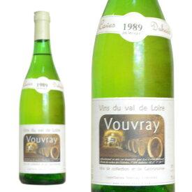 ヴーヴレ ドゥミ・セック 1989年 カーヴ・デュアール(ダニエル・ガテ) 750ml (ロワール 白ワイン)