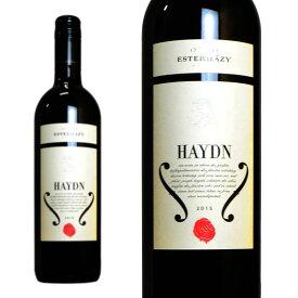 ハイドン (ヨーゼフ ハイドン オマージュ) メルロー 2017 エスタハージー オーストリア 赤ワイン ワイン 辛口 フルボディ 750ml 正規品