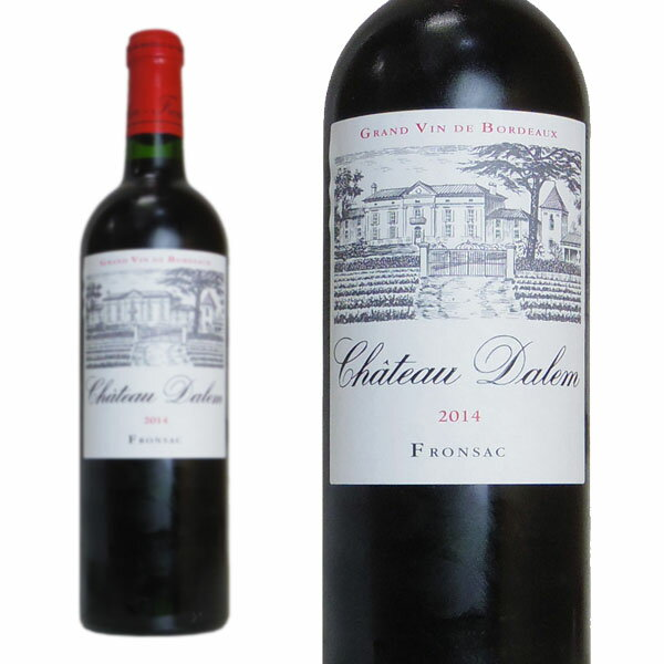 シャトー・ダレム 2014年 750ml (フランス ボルドー フロンサック 赤ワイン)