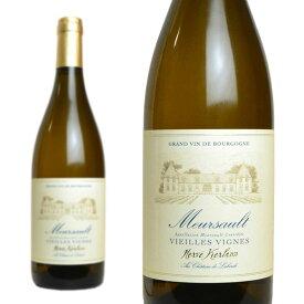 ムルソー レ・ティレ ヴィエイユ・ヴィーニュ 2011年 シャトー・ド・ラボルデ エルヴェ・ケルラン 750ml (フランス ブルゴーニュ 白ワイン)