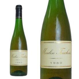 コトー・デュ・レイヨン レゼルヴ 1980年 ドメーヌ・トゥーシェ 750ml (フランス ロワール 白ワイン)