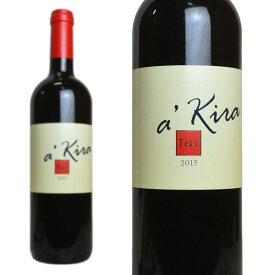 アラホン アキラ T.FX.T 2015年 750ml (オーストリア 赤ワイン)