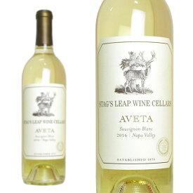 アヴィータ ソーヴィニヨン・ブラン 2017年 スタッグス・リープ・ワイン・セラーズ 750ml 正規 (アメリカ カリフォルニア 白ワイン)