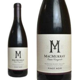マクマレー ロシアンリバーヴァレー ピノ・ノワール 2016年 マクマレー・エステート・ヴィンヤーズ 750ml (アメリカ カリフォルニア 赤ワイン)