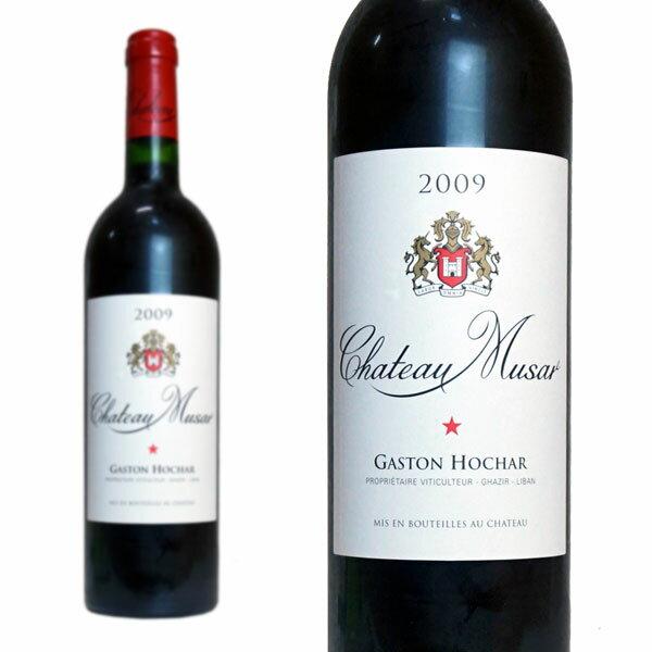 シャトー・ミュザール レッド 2009年 750ml 正規 (レバノン 赤ワイン)
