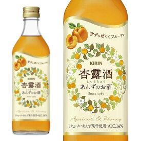 杏露酒 シンルチュウ 500ml 永昌源