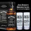 グラス付き ジャックダニエル ブラック Old No.7 40% 3000ml 箱入り オリジナルグラス2脚付き 正規 4本同梱可能 他の…