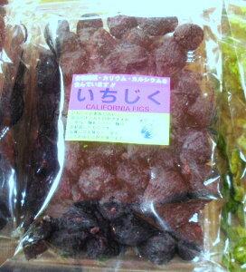 黒いちじく300g 【ドライフルーツ】