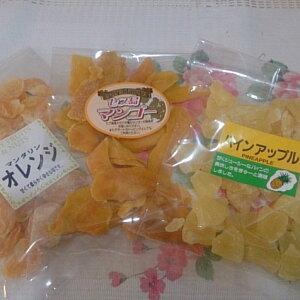 ドライフルーツセット♪送料無料【ドライフルーツ】