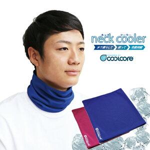 フェイスマスク ネッククーラー フットマーク クールコア 101950 クールコアタオル 熱中症対策 紫外線対策 coolcore 冷却 冷感 ネックウォーマー 部活 運動会 子供