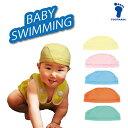 ベビー 水泳帽子 フットマーク エンゼルキャップ メール便(200円) スイムキャップ ベビー ベビースイミング 赤…