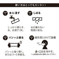 マスク水着マスク水着素材水着生地日本製国産洗えるマスク水着マスク布洗える洗濯大人用男性用女性用白通気性ますくmask繰り返しスポーツバフフェイスカバーフットマークFOOTMARKCOOLISHマスク211115