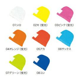 フットマーク 水泳帽子 スイムキャップ マンボウ フリーサイズ【メール便(200円)】