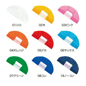 フットマーク 水泳帽子 スイムキャップ ダッシュマジック フリーサイズメール便(200円)
