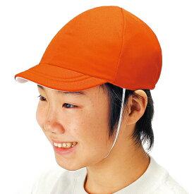メール便(200円) 10点以上お買い上げで10%OFF 体操帽子 紅白帽 赤白帽 熱中症対策 UV対策 フットマーク 体操帽子 スクラム LL 101220