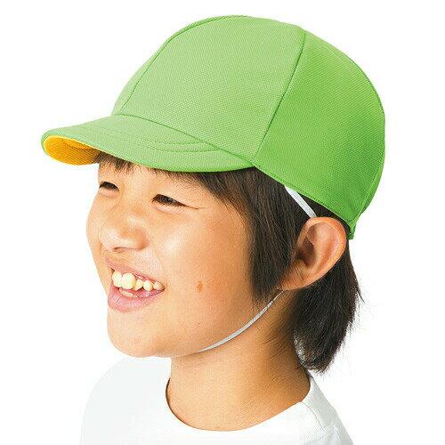 ネコポス発送可 送料300円 10点以上お買い上げで10%OFF 体操帽子 紅白帽 赤白帽 熱中症対策 UV対策 フットマーク 体操帽子 スクラム M・L (裏黄)101221