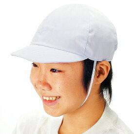 ネコポス発送可 送料300円 10点以上お買い上げで10%OFFクーポン配布中 体操帽子 紅白帽 赤白帽 熱中症対策 UV対策 フットマーク 体操帽子 ドリブル (6枚はぎ)LL 101231