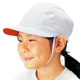 メール便(200円) 10点以上お買い上げで10%OFFクーポン配布中 体操帽子 紅白帽 赤白帽 熱中症対策 UV対策 フットマーク 体操帽子 ドリブル (4枚はぎ) LL 101232