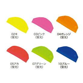 フットマーク 水泳帽子 ケイコーニードルメール便(200円)